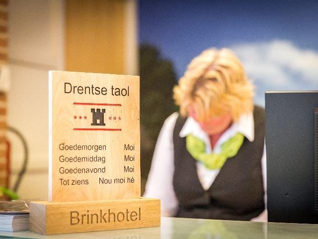 Zuidlaren - Brinkhotel Zuidlaren *** - receptie