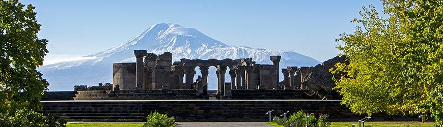 Armenie GIT
