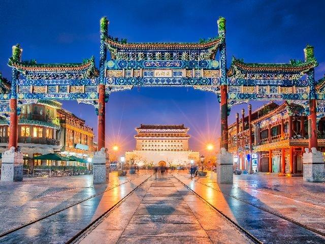 China - Beijing - Zhengyang Gate
