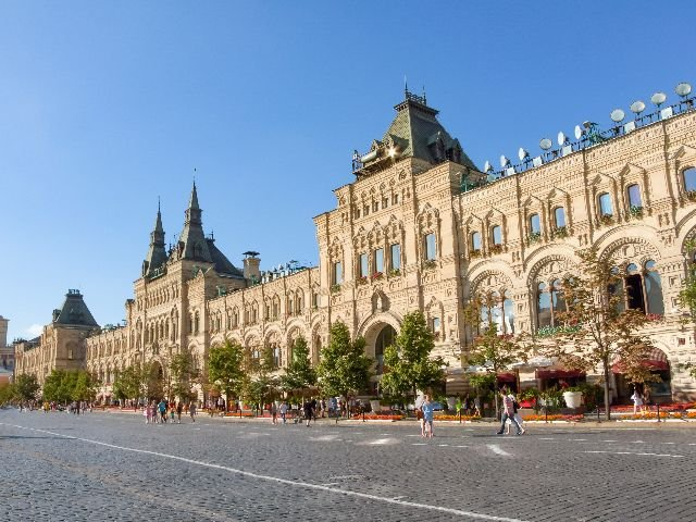 Moskou - Goem Warenhuis