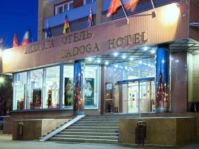 St. Petersburg - Ladoga Hotel *** - vooraanzicht