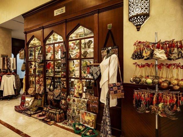 Golden Tulip Hotel - souvenirwinkel