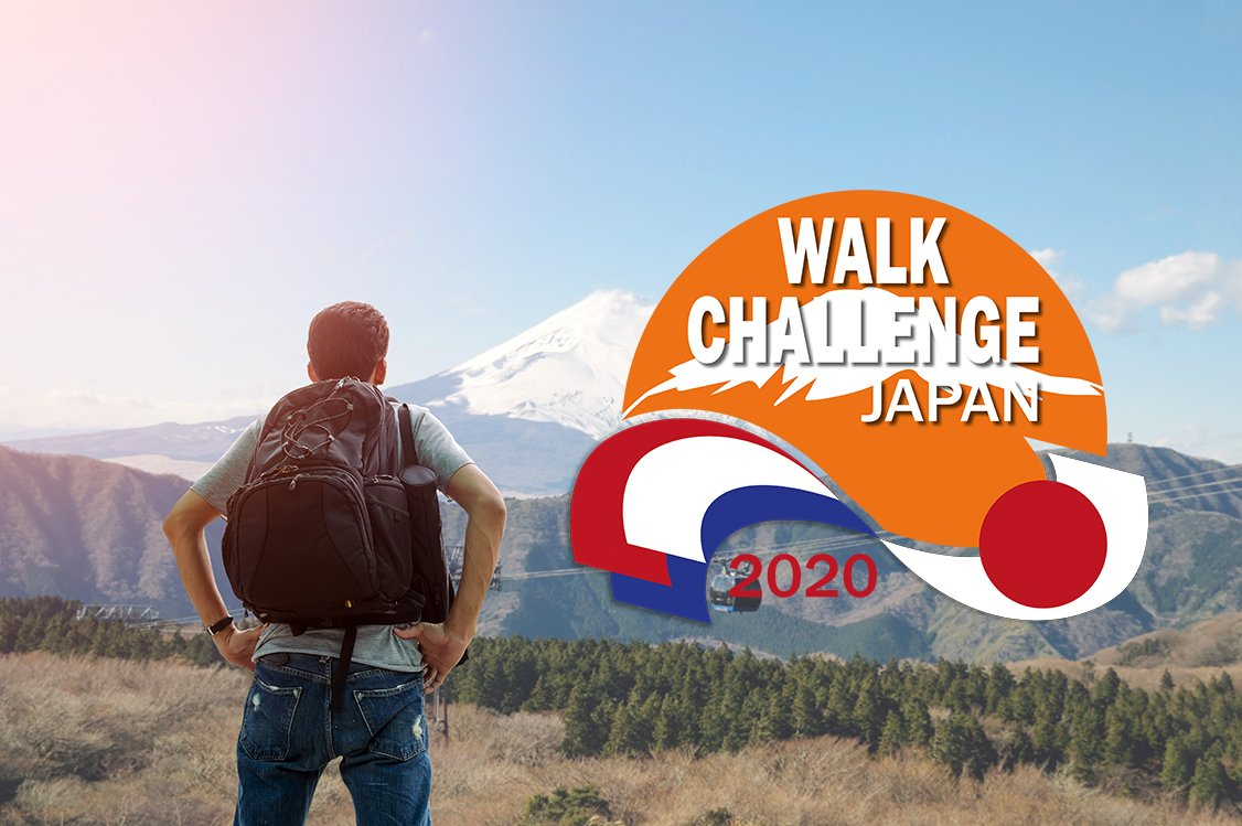 walkchallenge japan homepageformaat - Logo