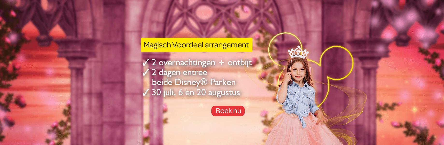 Homepage Magisch Voordeel2021-1