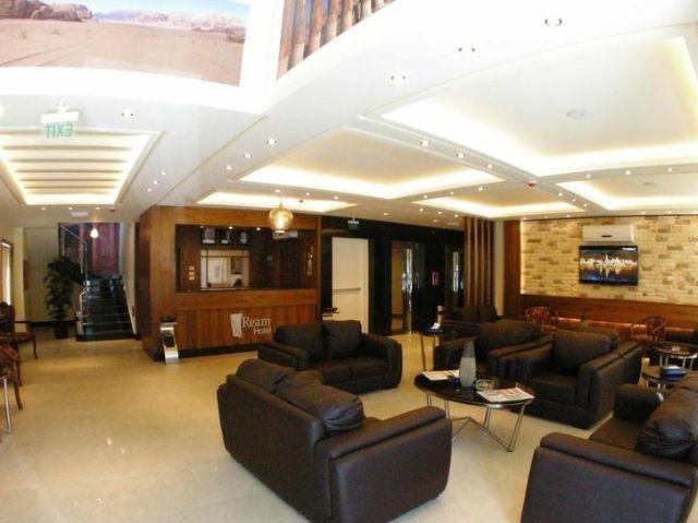 Ream Hotel Amman - Receptie