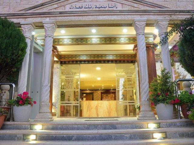 Amra Palace Hotel - Entree