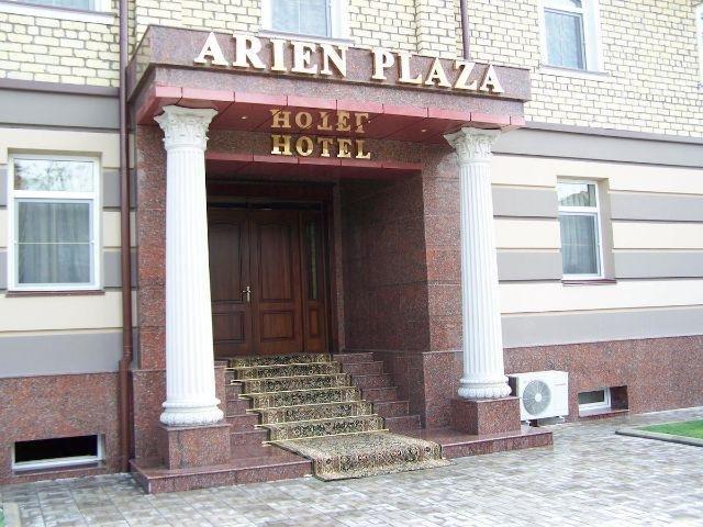 Tashkent - Arien Plaza *** - entree