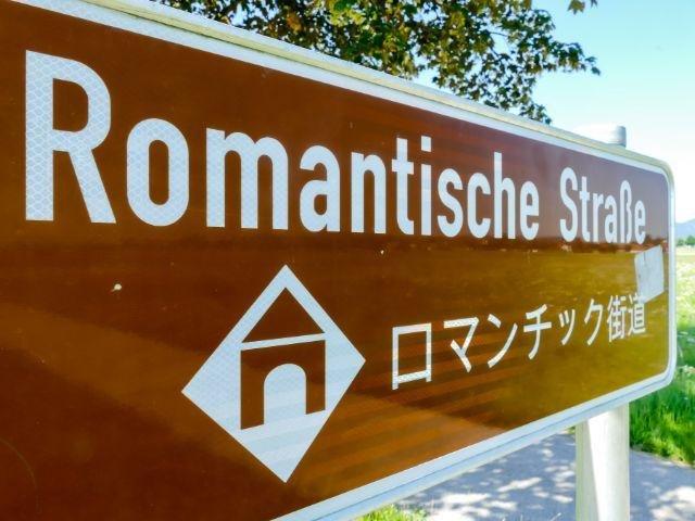 Duitsland - Romantische Strasse