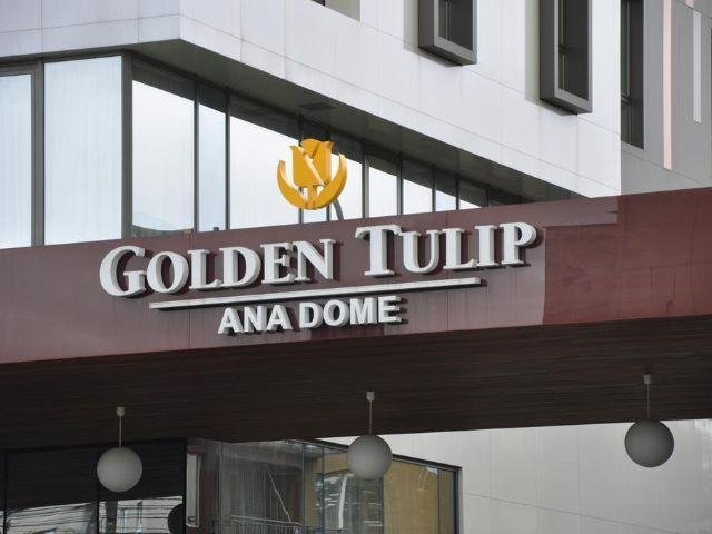Cluj - Golden Tulip Ana Dome - aanzicht hotel