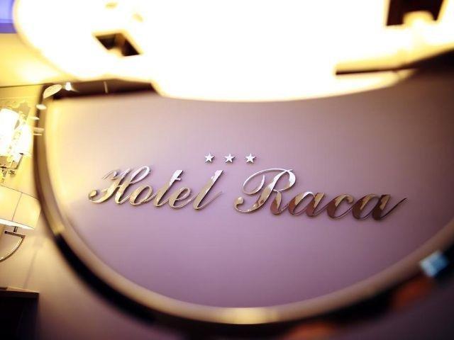 Zagreb - Hotel Raca - entree